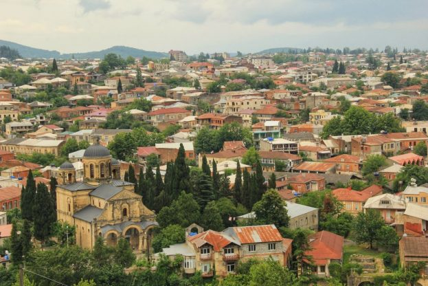 Kutaisi featured image